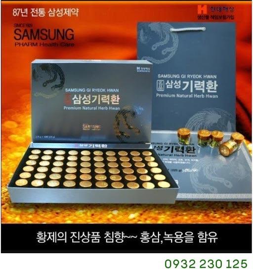 An Cung Ngưu Hoàng Hoàn Hàn Quốc 60 Viên SamSung Gi Ryeok Hwan